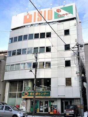 札幌イリス法律事務所の外観