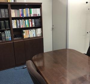 暁星法律事務所の相談室の画像