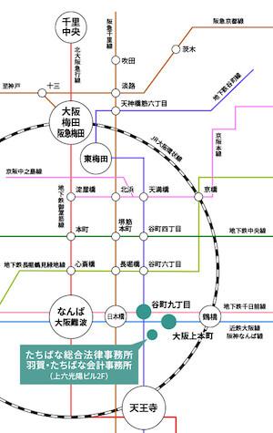 事務所への案内地図