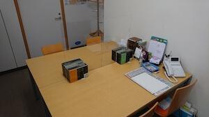事務所の相談室の写真