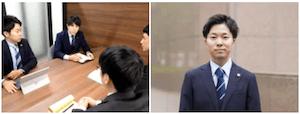 遠藤弁護士が話している様子などの画像