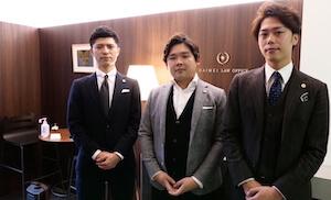 大明法律事務所の在籍弁護士3名の写真