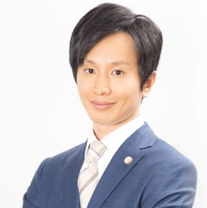 山本弁護士の顔写真